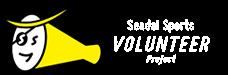仙台スポーツボランティアプロジェクト